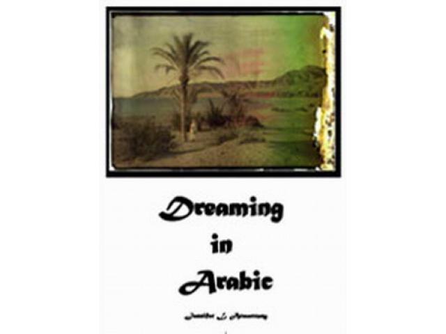 Free Book - Dreaming in Arabic