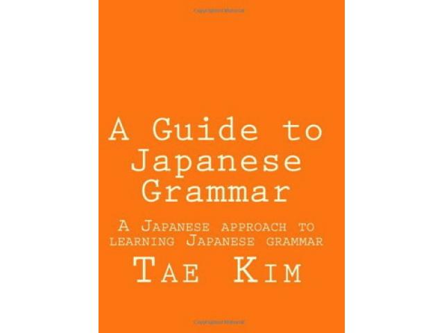 Free Book - A Japanese guide to Japanese grammar