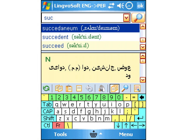 Free Book - English language for Persian students