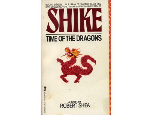 Free Book - Shike